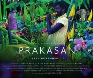 Prakasan Affiche