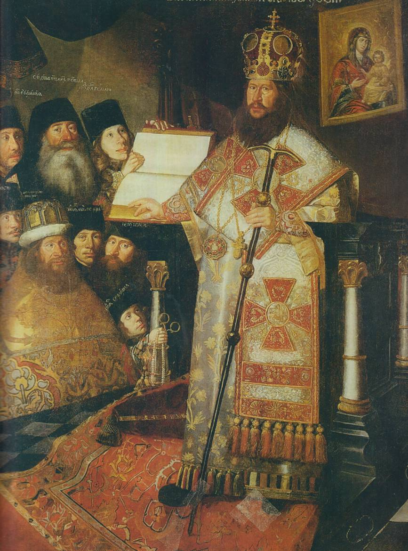 Portrait du Patriarche Nilon (Istra, musée de la Nouvelle-Jérusalem)