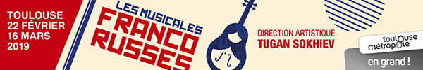 Musicales Site