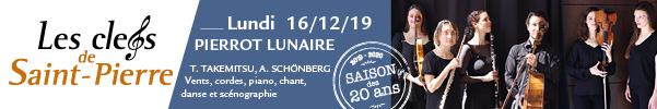 BANNIERE CONCERTS 2019 600X100 2