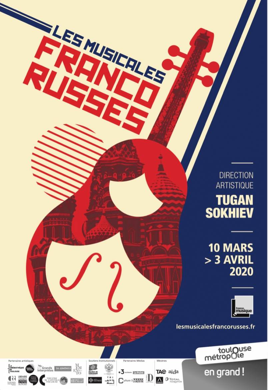 Musicales2020