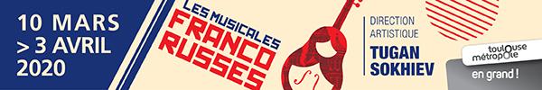 Musicales 2020 Site
