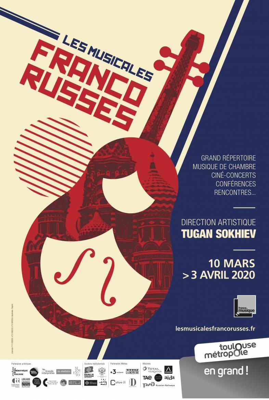 Musicales Affiche 2020