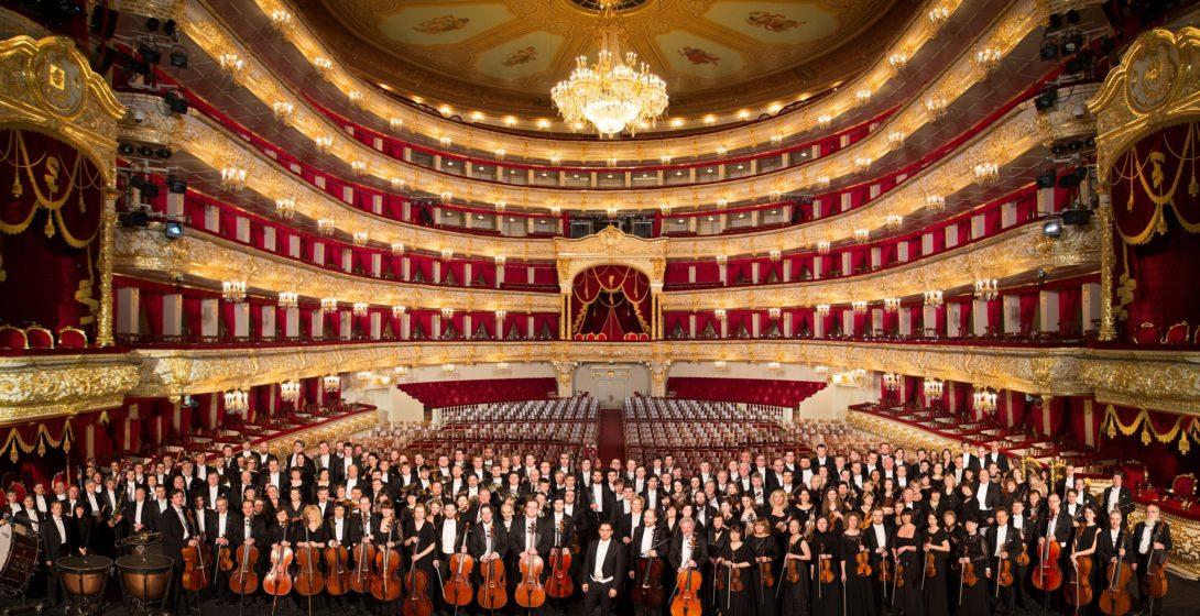 10 Bolshoi Orchestra Credit DRBolchoi 1090x560