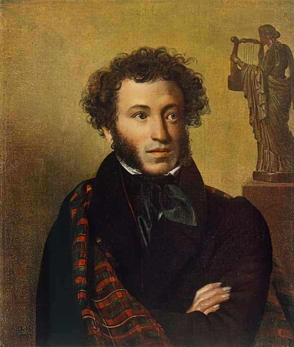 Portrait d'Alexandre Pouchkine par Orest Adamovich Kiprensky (1827)