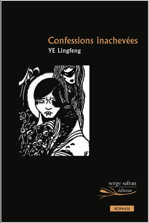 Confessions Inachevées
