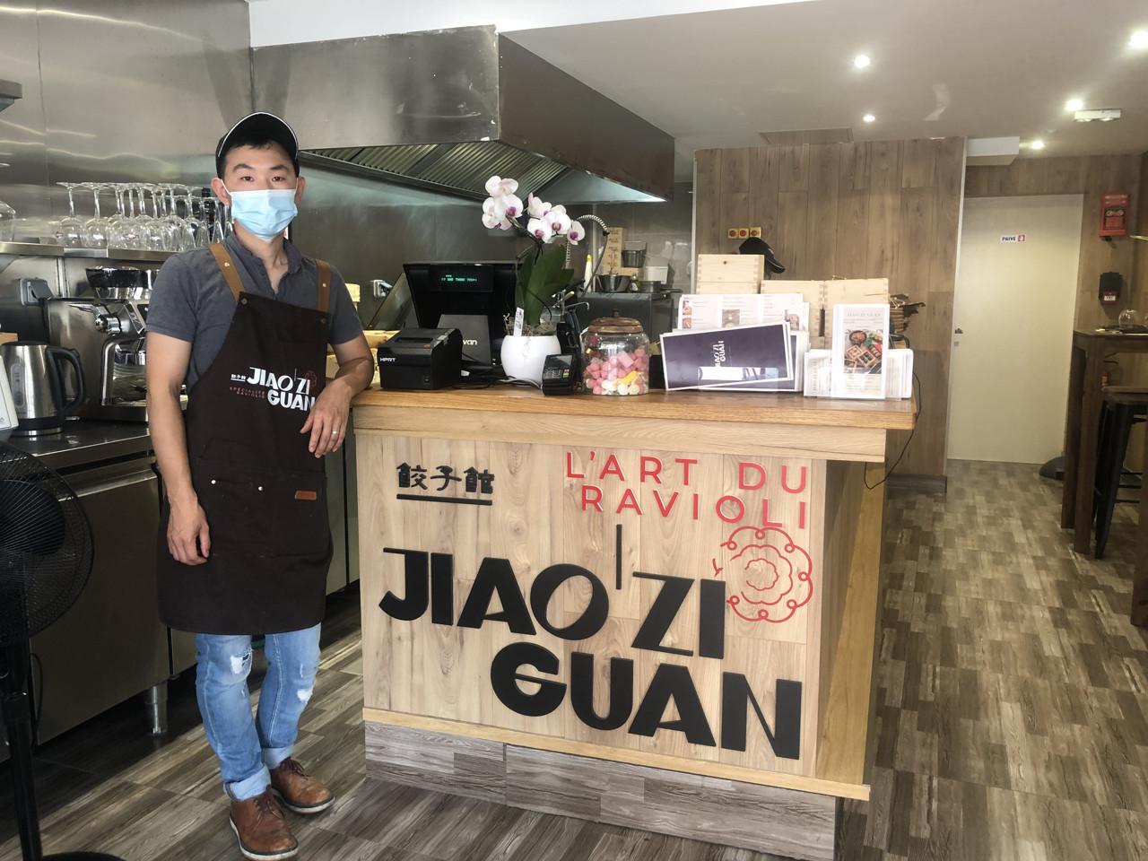 Jiozi Guan