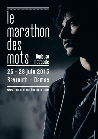 Le Marathon des Mots - édition 2015