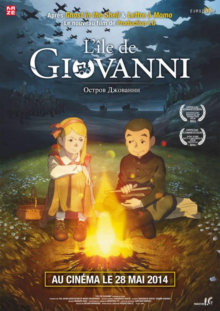 « L'Île de Giovanni », film d'animation de Mizuho Nishikubo