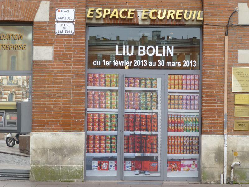 Espace Ecureuil - Exposition Liu Bolin