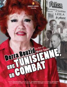 Dorra_Bouzid_affiche