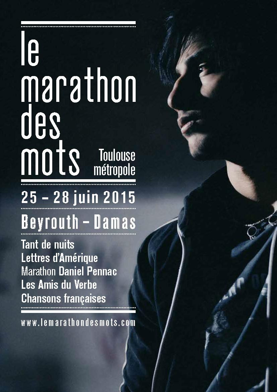Le Marathon des mots 2015 (c) Marion Poussier
