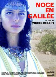 Noces_en_galilee