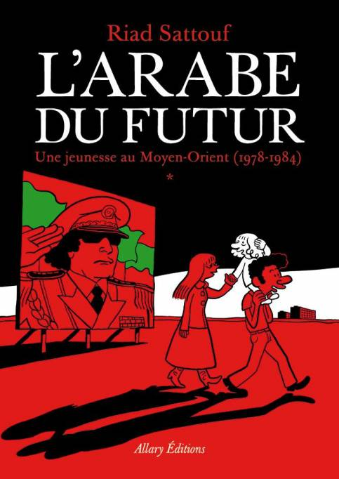 L' Arabe du futur